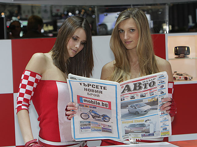 Geneva 2009 Abarth stand - Girls on show -